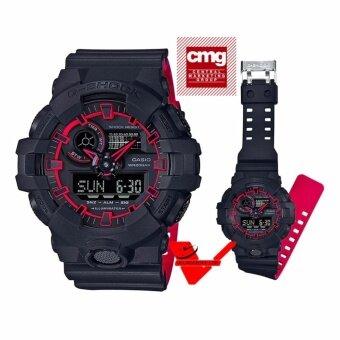 Casio G-shock (ประกันCMG) นาฬิกาข้อมือชาย 2 ระบบ นาฬิกาข้อมือ สายเรซิ่น รุ่น Limited Edition GA-700SE-1A4