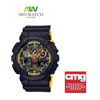 Casio G-Shock รุ่น GA-100BY-1A รับประกัน CMG 1 ปี