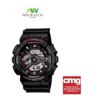 Casio G-Shock นาฬิกาข้อมือผู้ชายสีดำ สายเรซิ่น รุ่น GA-110-1A