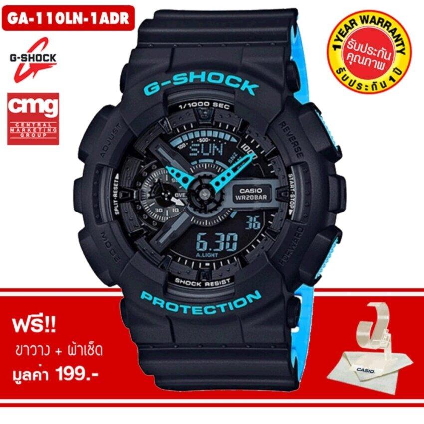 Casio G-Shock นาฬิกาข้อมือรุ่น GA-110LN-1ADR Limited Model - ประกัน CMG การันตรีคุณภาพ