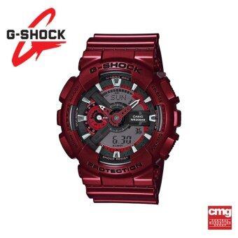 ซื้อ/ขาย Casio G-Shock นาฬิกา GA-110NM-4ADR ประกันศูนย์ CMG (Red)