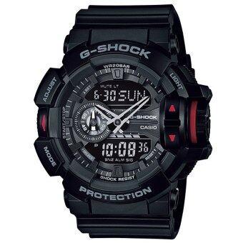 ราคา Casio G-Shock นาฬิกาข้อมือผู้ชาย สีดำ สายเรซิ่น รุ่น GA-400-1B