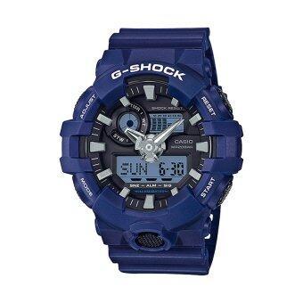 Casio G-Shock นาฬิกาข้อมือผู้ชาย รุ่น GA-700-2ADR (สีน้ำเงิน)