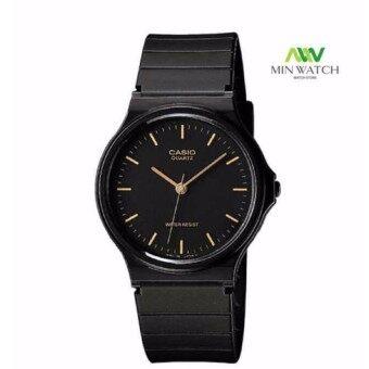 Casio wristwatch women's men with students model MQ-24-1E genuine waterproof black