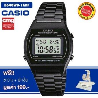 Casio Standard Digital นาฬิกาข้อมือ สายเหล็ก รุ่น B640WB-1ADF- สีดำ