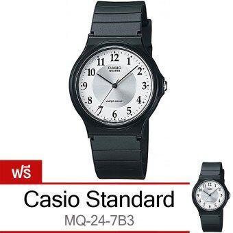 2561 Casio standard นาฬิกาข้อมือ MQ-24-7B3 สายยางสีดำ Buy1 Get 1