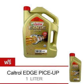 CASTROL น้ำมันเครื่อง CASTROL EDGE สำหรับเครื่องยนต์ดีเซล 5W30 P/Uขนาด 6+1L