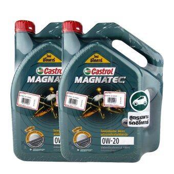 ลดราคา CASTROL น้ำมันเครื่อง MAGNATEC ECO CAR 0W-20 3 ลิตรสำหรับรถยนต์อีโคคาร์ (2 แกลลอน)