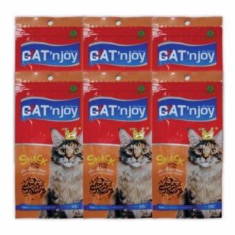ลดราคา Cat 'n Joy - แค็ทเอ็นจอย สแน็ค ขนมแมว รสแซลมอน ขนาด35กรัม จำนวน6ซอง