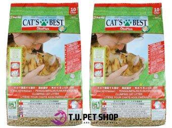 Cat's Best Cat Litter Oko Plus (10 Litres x 2 Packs) ทรายอนามัย จากเส้นใยธรรมชาติ 100% สำหรับแมวทุกสายพันธุ์ ขนาด 10 ลิตร 2 ถุง