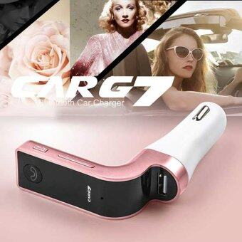 Center Bluetooth Car Charger FM Modulator CARG7 บลูทูธในรถยนต์ (pink)