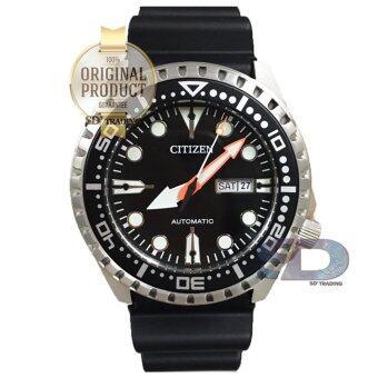 CITIZEN ProMaster Automatic Rubber Strap Sport Watch รุ่นNH8380-15E - Silver/Black