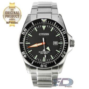 2561 CITIZEN ProMaster Eco-Driver Watch Stainless Strap รุ่น BN0100-51E - Silver/Black