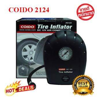 ปั๊มลมรถยนต์ ที่เติมลมยางไฟฟ้า ปัมลมพกพา Coido 2124 เครื่องเติมลมยางอัตโนมัติ ปั๊มลมไฟฟ้าติดรถยนต์ แบบพกพา ที่เติมลมยางรถยนต์ มอเตอร์ไซค์ ลูกบอล แพยาง อุปกรณ์เป่าลม Car Tire Inflator Heavy Duty