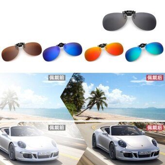 Cool Polarized Lens Clip On Flip Up UV400 Night Viewing TourismGame Sunglasses - intl