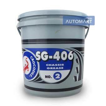 CROCODILE จารบี SG-406 CHASSIS GREASE NO.2 5กิโลกรัม