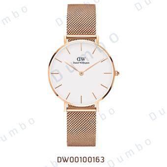 Daniel Wellington Classic Petite Melrose 32mm นาฬิกาข้อมือ นาฬิกาแฟชั่น ผู้หญิง เหล็กสาน Women Watch ฟรี!!! กำไลข้อมือ