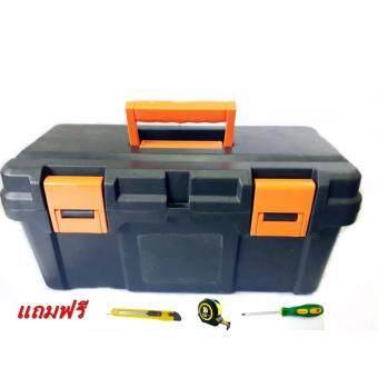 DELI กล่องเครื่องมือช่าง พลาสติก ABS 2ชั้น