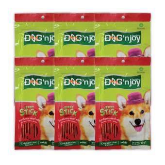 รีวิวพันทิป Dog 'n Joy - ด็อกเอ็นจอย เจอร์กี้ สติ๊ก ขนมสุนัข รสตับไก่ขนาด70กรัม จำนวน 6 ซอง
