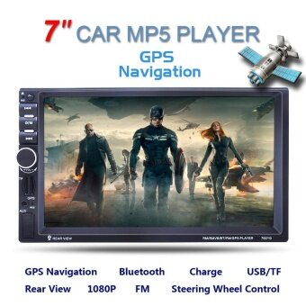 Double 2 DIN Car 7 MP3 MP5 Player Stereo FM Radio GPS Sat Nav Bluetooth USB AUX - intl