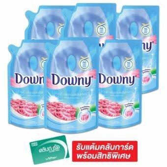 DOWNY ดาวน์นี่ น้ำยาปรับผ้านุ่ม กลิ่นหอมสดชื่นยามเช้า 375มล. x 3ถุง (รวม 2 แพ็ค ทั้งหมด 6 ถุง)