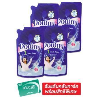 DOWNY ดาวน์นี่ น้ำยาปรับผ้านุ่ม สูตรน้ำเดียว 600 มล. x 2 ถุง (รวม 2แพ็ค ทั้งหมด 4 ถุง)