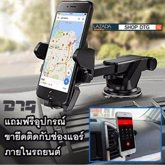 https://th-live-02.slatic.net/p/8/dtg-car-smartphone-all-in-one-1-1500363013-0758287-e3255d3a4cf78afd51790d7c52fac824-product.jpg