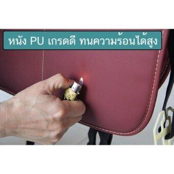 Duck Duck กระเป๋าหนังพรีเมี่ยม ที่ใส่ของหลังเบาะรถยนต์ กระเป๋าหลังเบาะรถ กระเป๋าใส่ของอเนกประสงค์ กระเป๋าเก็บสัมภาระในรถ สีไวน์แดง แพ็คคู่ - 4
