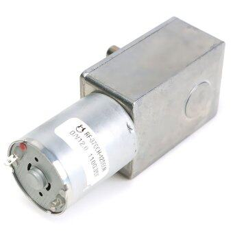 Electric High Torque Turbo Worm Gearbox Geared Motor DC Motor JGY370 12V 2rpm - Intl