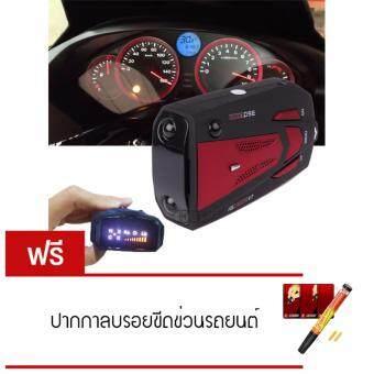 Elit เครื่องเตือนตรวจจับความเร็ว Car Radar Detector แถมฟรี ปากกาลบรอยขีดข่วนรถยนต์