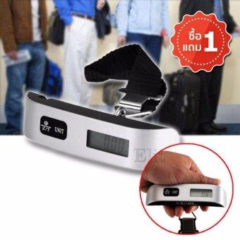 Elit เครื่องชั่งน้ำหนัก เครื่องชั่งกระเป๋า ดิจิตอล แบบพกพา Electronic LCD Luggage Scale 50 Kg/10g (Black)