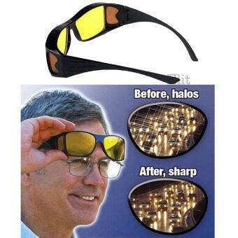 Elit แว่นตากันแดด แว่นตาสำหรับขับรถตอนกลางคืน ป้องกันเกิดอุบัติเหตุ กัน UV400 ตัดหมอกได้ด้วย Sun Glass night vision 1 รุ่น GVN01-DT