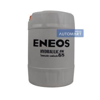 โปรโมชั่นพิเศษ ENEOS น้ำมันไฮโดรลิค AW68 18ลิตร