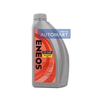 ENEOS น้ำมันเกียร์ CVT FLUID 1ลิตร