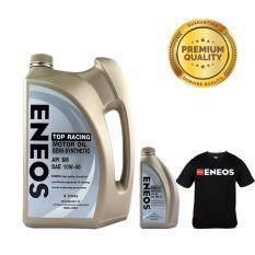ENEOS TOP RACING 10w-40  เอเนออส ท็อปเรซซิ่ง 10w-40 ขนาด 4 ลิตร แถมฟรี 1 ลิตร