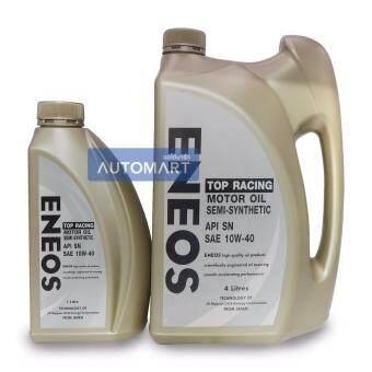 รีวิวพันทิป ENEOS น้ำมันเครื่อง TOP RACING MOTOR OIL SEMI-SYNTHETIC API SN SAE10W-40 4ลิตร (ฟรี 1ลิตร เสื้อ 1ตัว)