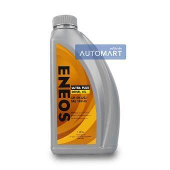 ต้องการขาย ENEOS น้ำมันเครื่อง ULTRA PLUS DISEL OIL API CH-4/SJ SAE 15W-401ลิตร