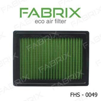 FABRIX ไส้กรองอากาศผ้าแฟบริคซ์ ( Honda City )