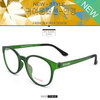 Fashion แว่นตากรองแสงสีฟ้า รุ่น M Korea 8539 สีเขียวด้าน ถนอมสายตา(กรองแสงคอม กรองแสงมือถือ) New Optical filter