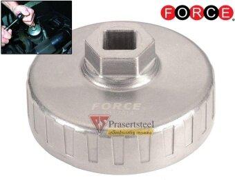 ซื้อ Force ( 6316514 ) ฝาถอดไส้กรองน้ำมันเครื่อง (64mm*14pt)