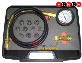 ขอเสนอ Force ( 912G1 ) ชุดเครื่องมือวัดแรงดันน้ำมันเครื่อง 12 ชิ้น