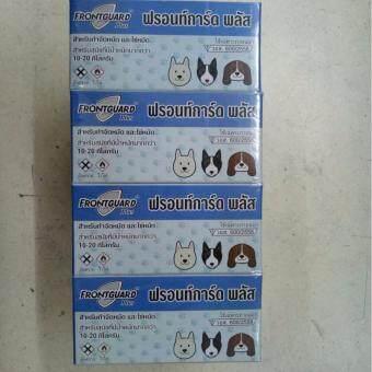 Frontguard plus ยาหยดกำจัดหมัดไข่หมัด สำหรับสุนัขและลูกสุนัข น้ำหนัก 10-20 กก. (3กล่อง)