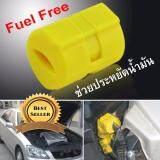 Fuel Free แม่เหล็กพิเศษช่วยลดค่าน้ำมันเชื้อเพลิงรถยนต์และเครื่องจักร