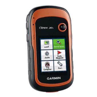Garmin eTrex 20x SEA Handheld GPS