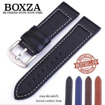 สายนาฬิกาหนังวัว Genuine leather watch strap SET06ขนาด 20 mmสำหรับ rolexseikoomegaLuminox