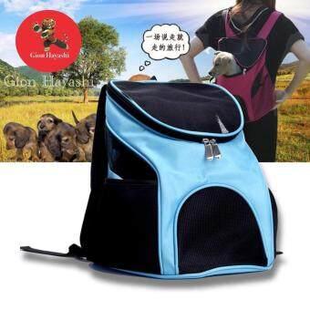 อยากขาย Gion-Pet Carrier กระเป๋าสะพายหลัง กระเป๋าสัตว์เลี้ยง แบบตาข่ายสำหรับสุนัขและแมว Size S ( สีฟ้า )