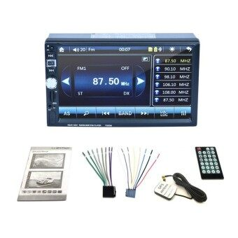 GOOD 7026 7 Inch Touch Screen Car Multimedia Player for Mobile Phone GPS Bluetooth - intl