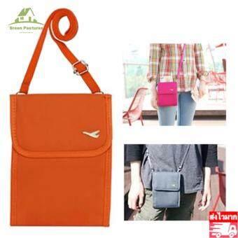 GP00015 กระเป๋าใส่หนังสือเดินทาง กระเป๋าพาสปอร์ตพร้อมสายสะพาย Travel Visa Passport Bag(Orange)