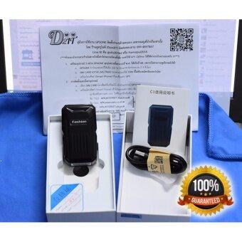 ลดราคาต้อนรับปีใหม่ GPS ONE Fashion gpsone C1 gps tracker