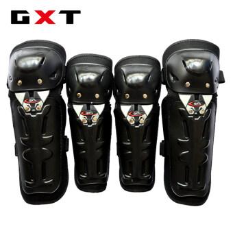 GXT ชุดสนับเข่า อุปกรณ์ป้องกัน กันล้ม 4 ชิ้น สำหรับการขับขี่